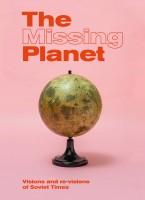 https://www.p-u-n-c-h.ro/files/gimgs/th-1_NERO_MISSING_PLANET_EN_cover_01S.jpg