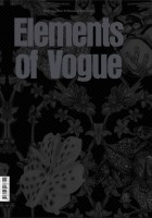 https://www.p-u-n-c-h.ro/files/gimgs/th-1_elements_of_vogue_ca2m_motto_books_S_v2.jpg