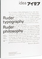 https://www.p-u-n-c-h.ro/files/gimgs/th-1_ruder-typography-ruder-philosophy4_v2.jpg